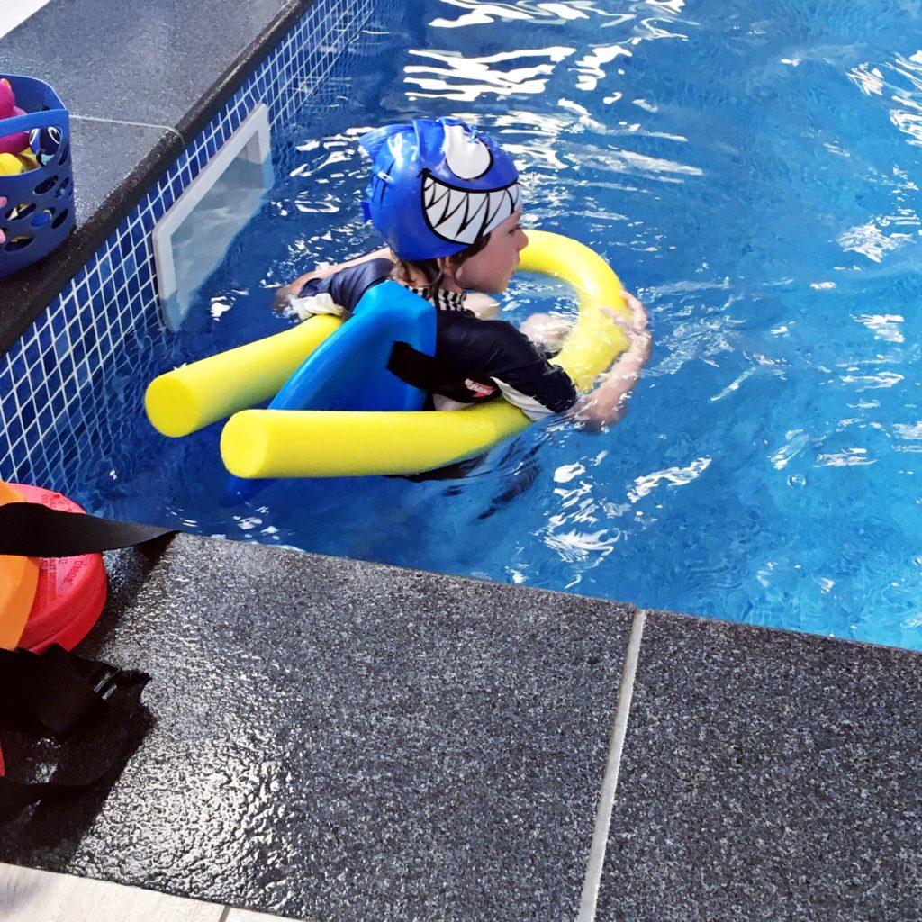 Gust Swim School